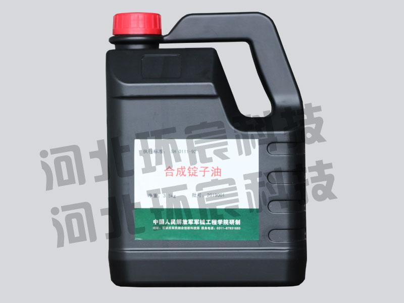 合成锭子油