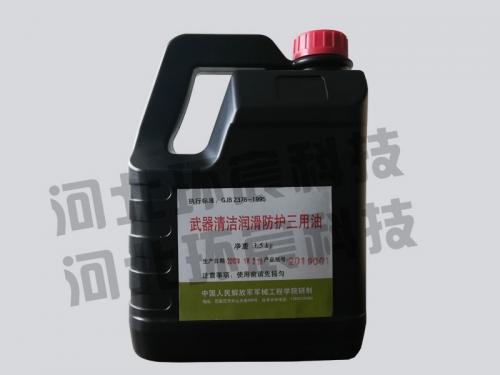 武器清洁润滑防护三用油