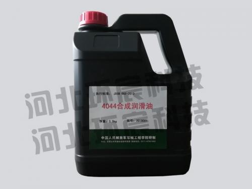 4044合成润滑油