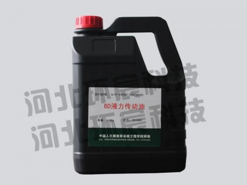 8D液力传动油
