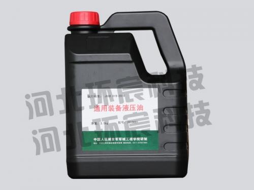 通用装备液压油